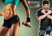 Speed workout – XBODY, abonament 1 luna nelimitat! Antreneaza-te...