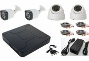 Kit complet sistem profesional 4 camere supraveghere full hd exterior si...